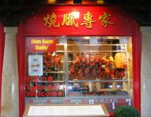 Chinese restaurant, Gerrard St.,  - West End treasure hunt